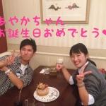 福岡パフェ・バースディ・カフェ